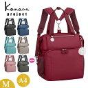カナナリュック ワンデイパック 16L Mサイズ Kanana project カナナプロジェクト リュック 1-54792 レディース 大人 母の日 ギフト