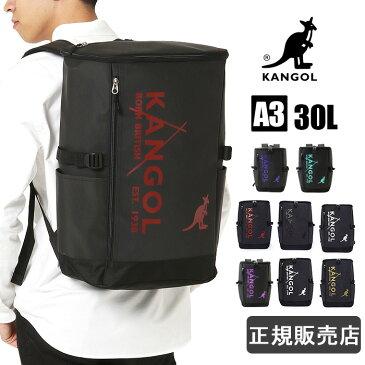 カンゴール リュック 大容量 30L kangol 250-1271 メンズ レディース スクールバッグ 男子 女子 中学生 高校生 通学 撥水