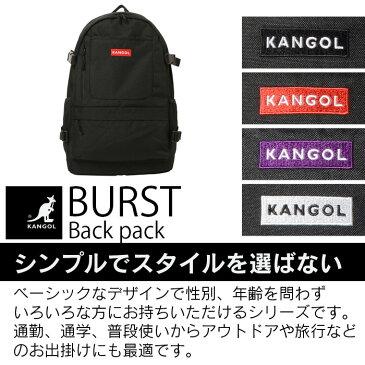 カンゴール リュック スクールバッグ 大容量 24L 250-1500 メンズ レディース 男子 女子 中学生 高校生 通学