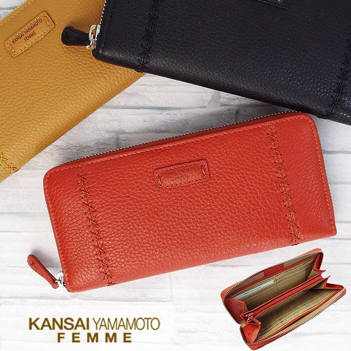 財布・ケース, レディース財布  KANSAI YAMAMOTO MJ4508
