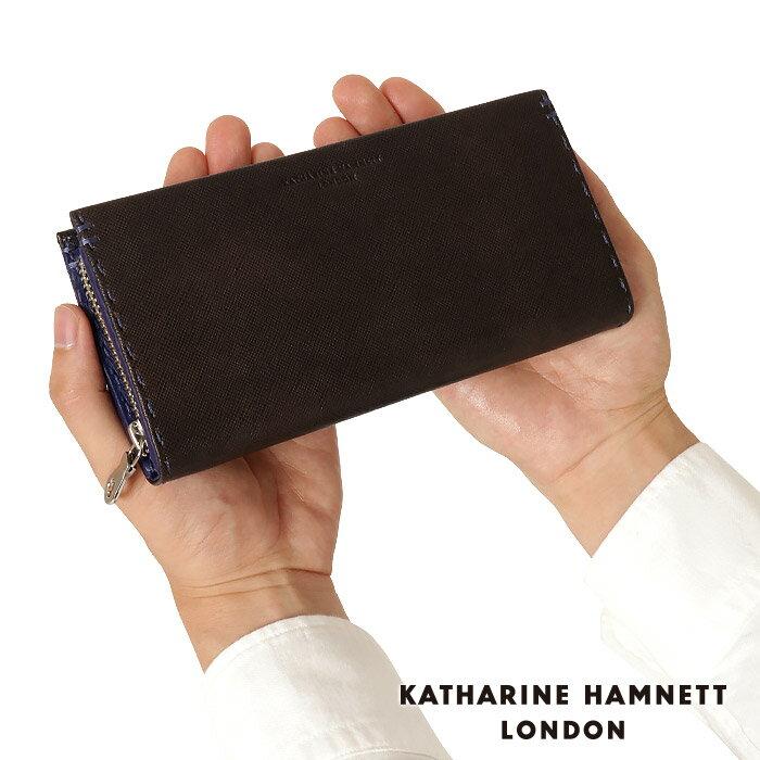 25ff4a85fb4794 ... メンズ財布革レザー KATHARINE HAMNETT [キャサリンハムネット] カラーテーラード 長財布 ラウンドファスナー  490-51908