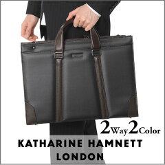 キャサリンハムネット バッグ ブリーフケーススマートでシンプルなデザイン、ショルダー紐付き2...