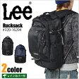 Lee リー リュック リュックサック 撥水加工 320-16204 メンズ レディース 通学 高校生 スクールバッグ 送料無料