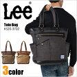 Lee リー トートバッグ 撥水加工 320-3702 メンズ A4対応 ブランド 送料無料 あす楽対応 ポイント10倍