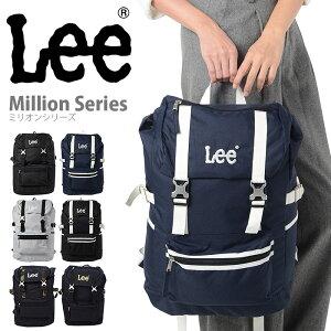 Lee リー リュック B4 320-4800 レディース マザーズバッグ メンズ 通学 高校生 男子 女子