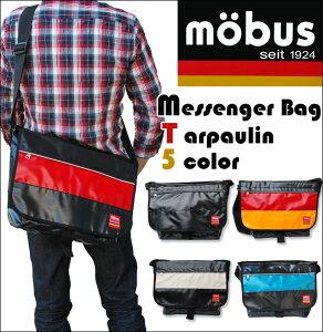 モーブス mobus メッセンジャーバッグ A4対応/送料無料/あす楽対応/人気/ドイツ/スポーツレビュ...