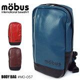 mobus モーブス ボディバッグ ディンプル mo-057 メンズ/あす楽対応