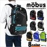 mobus モーブス リュック/バックパック ターポリン mo-103/MBX501