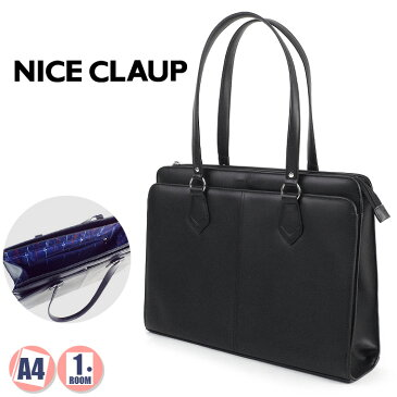 リクルートバッグ 合皮 NICECLAUP ナイスクラップ ビジネスバッグ レディース 就活 通勤 NC-319
