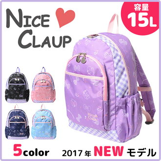 NICECLAUP[ナイスクラップ]リュックサック15L