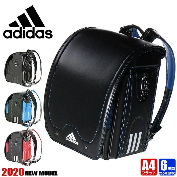 バッグ・ランドセル, ランドセル 2020 adidas 35619