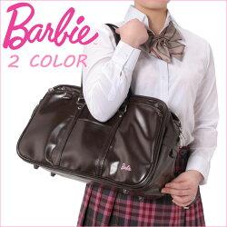 Barbie[バービー]合皮スクールバッグ1-41307
