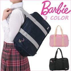 Barbie[バービー]ナイロンスクールバッグ1-41326
