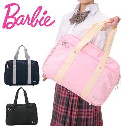 Barbie[バービー]ナイロンスクールバッグ1-41327
