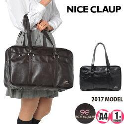 NICECLAUP[ナイスクラップ]合皮スクールバッグNC-322
