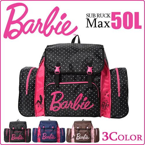 バービー リュック サブリュック Barbie ジュディ 50L 1-45589 林間学校 リュック 大型 大容量 修...