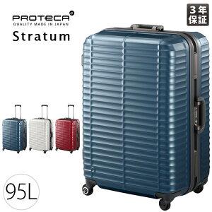 ff820bbd4a 価格.com - エース プロテカ ストラタム 66cm 00852 (スーツケース ...