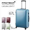 プロテカ スーツケース ラグーナライト エフ 67L 1-02533 ACE ProtecA 3年保証対象外
