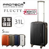 【SALE 在庫限り】あす楽対応 ProtecA プロテカ FLUCTY フラクティ 48cm/31L 4輪スーツケース 機內持込み適応サイズ 1-02141 【】【ACE】【日本