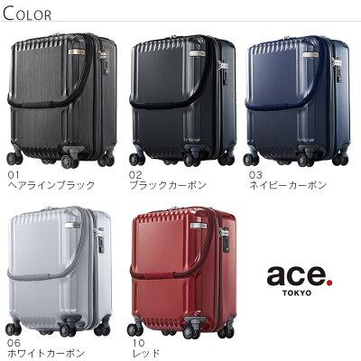 ace.(エース)おすすめのブランドスーツケース3