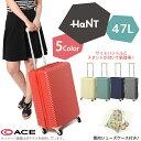 ハント スーツケース ハントマイン エース スーツケース ACE HaNT mine 46L 1-05748 レディース かわいい 修学旅行 ACE 送料無料