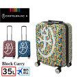 カステルバジャック スーツケース キャリーケース 35L CASTELBAJAC ブロックキャリー 069335 メンズ レディース 機内持込み可