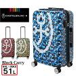 カステルバジャック スーツケース キャリーケース 44〜51L CASTELBAJAC ブロックキャリー 069336 メンズ レディース エキスパンド機能付き
