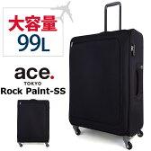エース ソフトキャリーケース 99L ace. TOKYO ロックペイントSS 1-35704 10泊以上 メンズ レディース 出張 修学旅行 海外旅行 スーツケース 送料無料