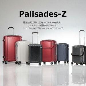 日本らしい美意識のブランドスーツケース