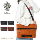 Zeha ツェハ クラッチバッグ ショルダーバッグ メンズ レディース 本革 日本製 薄マチ 290-9801 Briliant