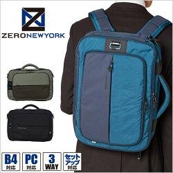ゼロニューヨーク/ビジネスバッグ