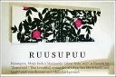 バラをモチーフにした♪上品なデザイン♪当店の人気商品♪marimekko/ファブリックボード/インテ...