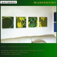 marimekko/ファブリックボード/アートパネル/マリメッコ/MAUSTE/黄色/マウステ/スパイス/140×43