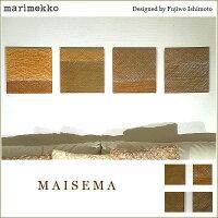 marimekko/マリメッコファブリックパネル4枚セット/インテリアパネル/Maisema/マイセマ/30×30ダークオレンジ/ブラウン