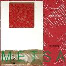 ファブリックパネル/単品/METSA/30×30cm/赤/marimekko/メトゥッサマリメッコ/廃番/クリスマス