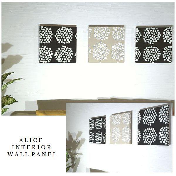 ファブリックパネル marimekko PUKETTI 30×30cm 3枚組 ブラック2ベージュ1 マリメッコ プケッティ 花束 和洋 壁飾り ファブリック ボード アリス 小花