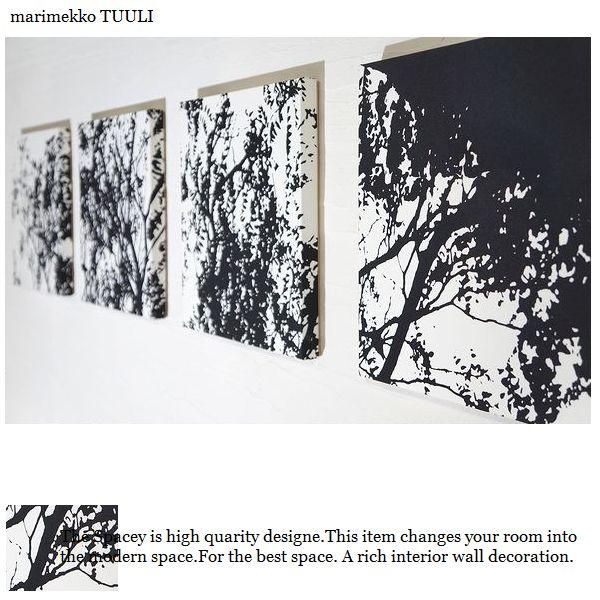 ファブリックパネル アリス marimekko TUULIh 30×30cm 4枚セット マリメッコ トゥーリ 北欧 オシャレ モダン 木 TUULI
