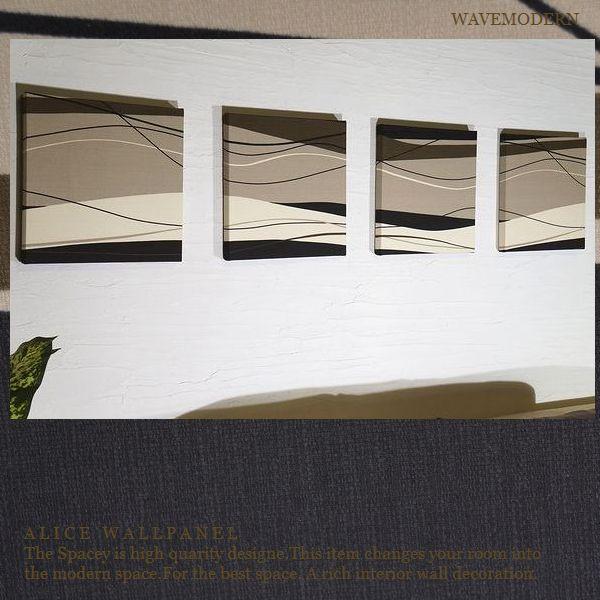 壁紙・装飾フィルム, アートパネル・アートボード  WAVE MODERN BR 3030cm 4 4 4 WAVE MODERN