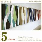 WAVE/3色3枚組/30×30cm/ファブリックボード/インテリアパネル/緑.茶.グレー