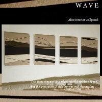 【限定販売】/WAVEMODREN/40×30cm/4枚セット/ファブリックパネル/幾何学/ウェーブシンプル
