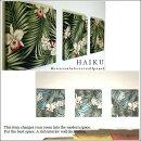 Hawaiian/BKF/CABANA/ハワイアンパネル/40×40cm/hawaiianpanel/ファブリックボード