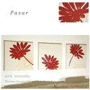 ファブリックパネル adornoPASAR 40×40cm 3枚セット レッド 赤 北欧 花 植物 国産 おしゃれ adorno PASAR モダン 壁飾り 壁掛け インテリア 簡単設置