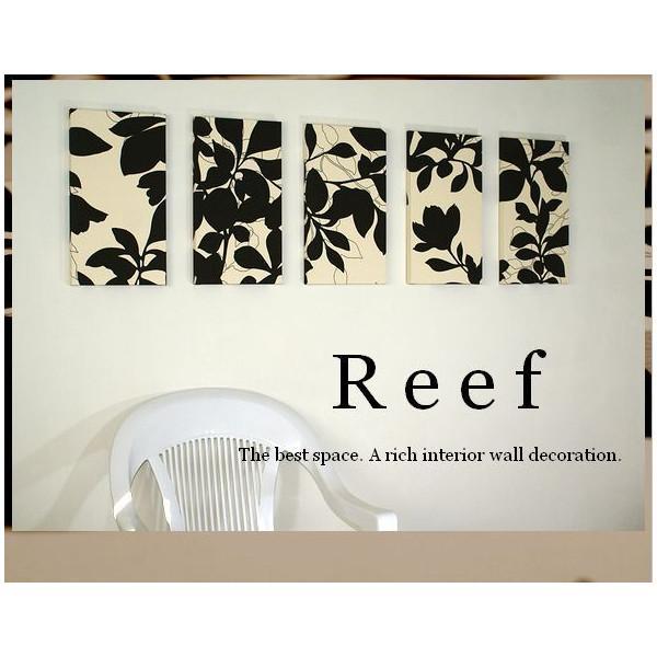 ファブリックパネル アリス Reef 40×22cm 5枚組 各カラー有 アイボリー ブラック 花柄 植物柄 リーフ インテリア アート 人気 北欧 おすすめ 連続 豪華な演出5枚組♪リビング~廊下にも♪