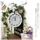 壁掛け時計 オールドストリート ボスサイドクロック アンティーク両面時計ホワイト L  【アリスの時間】★