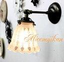 ■【アンティーク照明LED電球対応】FC-WSA1919ウォールランプ【アリスの時間】★ブラケットライトアンティークレトロLED サンヨウ日本製