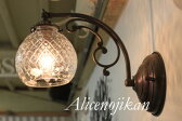 【アンティーク照明】FC-W10A 091 ウォールランプ 【アリスの時間】★