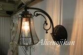 【アンティーク照明】FC-W10A023 ウォールランプ【アリスの時間】★