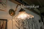 【アンティーク照明】HS532-1019DZウォールランプ【アリスの時間】★