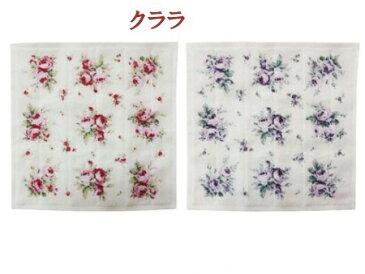 ■薔薇柄かや生地ふきん 2枚セット 送料込【アリスの時間】★