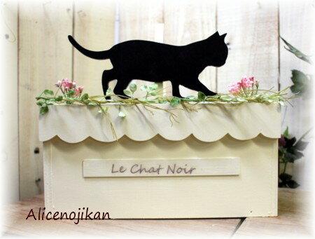 【スーパーセール】ネコのコラージュハンディングボックス お散歩ネコ【ネコ雑貨】★